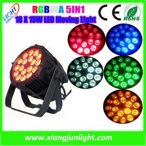 Outdoor 18X18W LED PAR Light and Wash PAR Light pictures & photos