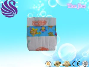 Disposable Diaper for Baby with Cheap Price and High Absorbency pictures & photos