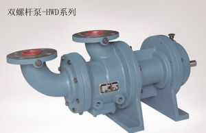 Twin-Screw Pump---Chemical Pump pictures & photos