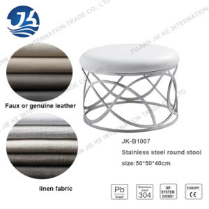 Nordic Style Modern Design Round Stool with 304 Stainless Steel Frame