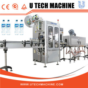 Automatic Sleeve Shrink Pet Bottle Labeling Machine pictures & photos