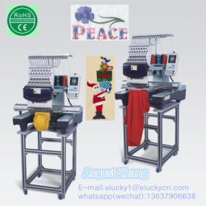 Domestic Computerized Single Head Embroidery Machine