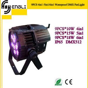 9PCS 4in1/5in1/6in1 LED DMX Waterproof PAR Light (HL-025) pictures & photos