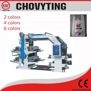 Automatic Plastic Film Flexo Printing Machine 2/4/6 Colors pictures & photos