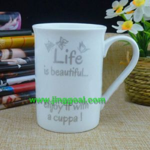 Porcelain Mug pictures & photos