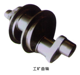 Alloy Steel Forging Crank Shaft pictures & photos