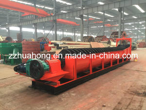 Mining Screw Classifier Machine in Mill Washing Work pictures & photos