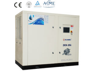 22kw 30HP Oil Free Water Lubrication Air Compressor