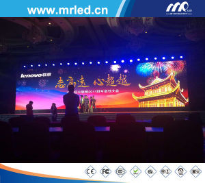 Mrled P7.62mm Rental Indoor LED Screen Display (305*366mm, SMD3528) pictures & photos