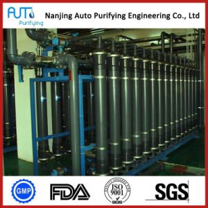 Water Treatment Circulation and Utilization Ultrafiltration Equipment System