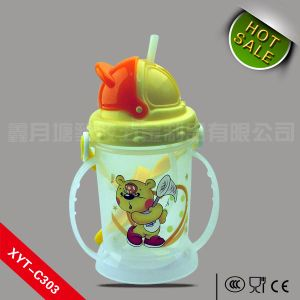 300ml kids water bottle, new kid water bottle, child bottle pictures & photos