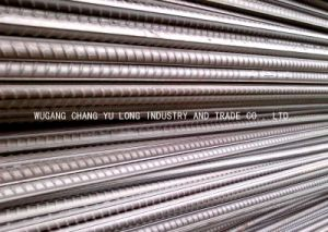 Low Price Reinforced Steel Bar HRB500 pictures & photos