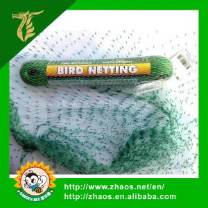 New Wholesale Anti-Bird Networks with 12mesh pictures & photos