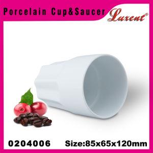 High Quality Ceramic Mug China Supplier pictures & photos