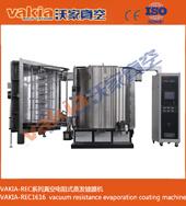Glass Aluminum Vacuum Metallized Machine