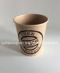 8oz Disposable Paper Cup (YH-L375) pictures & photos