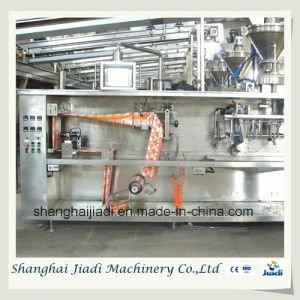 Industrial Stand up Pouch Filling Machine Masala