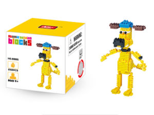 Promotion Building Block Gift Toy (H9885004) pictures & photos