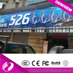 White Color Outdoor Text GPRS WiFi LED Message Panel Board pictures & photos