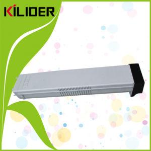 China Premium Mlt-D708 Toner Cartridge for Samsung Laser Compatible Copier (SL-K4250RX) pictures & photos
