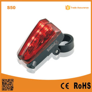 Multi Function LED Laser Bicycle Light (POPPAS-S50) pictures & photos