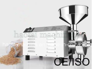 Multi-Functional Grain Grinding Machine /Grain Grinder/Grain Grind Mill pictures & photos