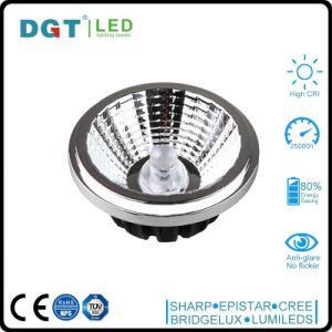 2700k-5000k Optial 12W LED COB AR111 Spot Light pictures & photos