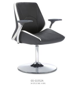 Modern Meeting Visitor Leather Office Chair