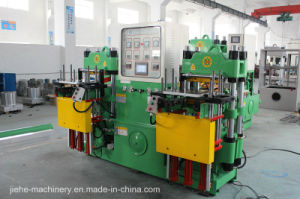 300t Rubber Silicone Ashtray Molding Machine Made in China pictures & photos