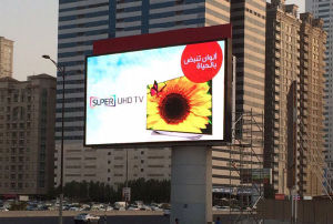 Outdoor P16 Full Color Advertising LED Display pictures & photos