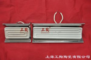 Ceramic Infrared Elements and Infrared Emitters (IR heat emitter) pictures & photos