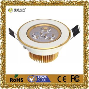 Office Aluminum 15 Watt LED Ceiling
