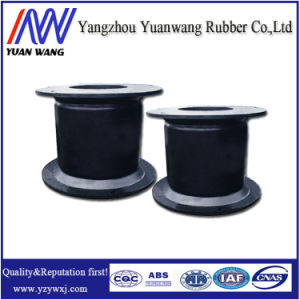 Marine Mooring Supper Cell Rubber Fender for Ship and Boat