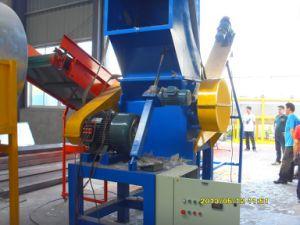 200-300kg/H Pet Bottle Crusher Machine pictures & photos