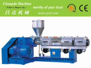 Plastic Extruder pictures & photos