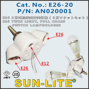 E26 Twin Lingt, Pull Chain Switch Lampholder