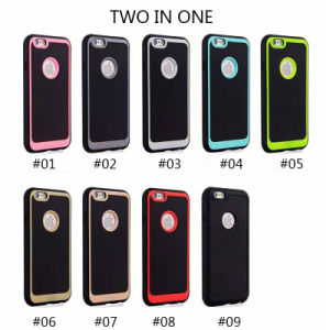 Brushed 2 in 1 PC+TPU Drop Resistance Phone Case for LG K10 K5 K7 Mobile Phone Case (XSEH-016) pictures & photos