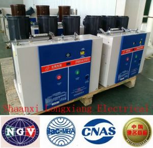 Vs1 12kv Indoor High Voltage Vacuum Circuit Breaker pictures & photos