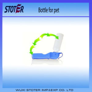 Promotional Portable Dog Water Bottle pictures & photos