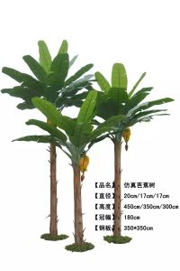 Good Quality Artificial Plants Banana Tree of Gu-Jtla0368 pictures & photos