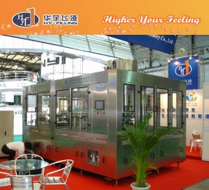 Juice Beverage Filling Plant From Hy-Filling pictures & photos