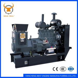 20kw-120kw Deutz Power Diesel Generator for Industrial Use