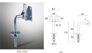 Sofa Hinge, Sofa Accessory, Sofa Fittings (29011022) pictures & photos