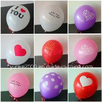 Helium Balloon (CB-1012)