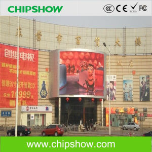 Chipshow P16 Arc Outdoor Full Color LED Display Board pictures & photos