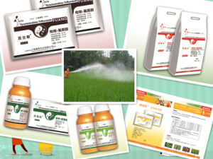 Fungicide Plant Fungal Disease Agrochemicals Trifloxystrobin + Triflumizole 21.4% pictures & photos