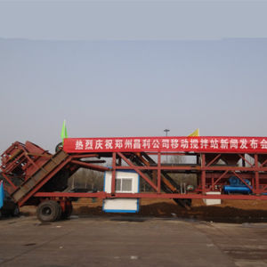 CE Certificate Yhzs35 Small Mobile Concrete Batching Plant for Sale pictures & photos
