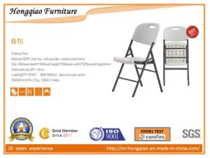 Plastic Folding Chair, Outdoor Chair, Folding Table