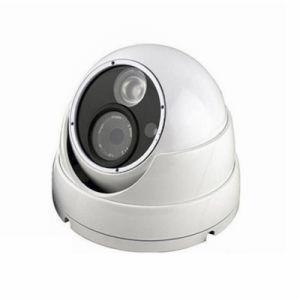 IP IR Weatherproof Security Camera Distance 20mtr pictures & photos