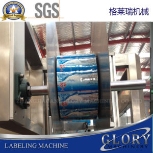 150bpm-450BMP High Speed Automatic Bottle Label Shrink Sleeve Labeling Machine pictures & photos